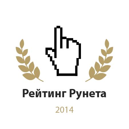 Рейтинг Рунета: 1 място сред агенция интернет реклама Казахстан за 2014